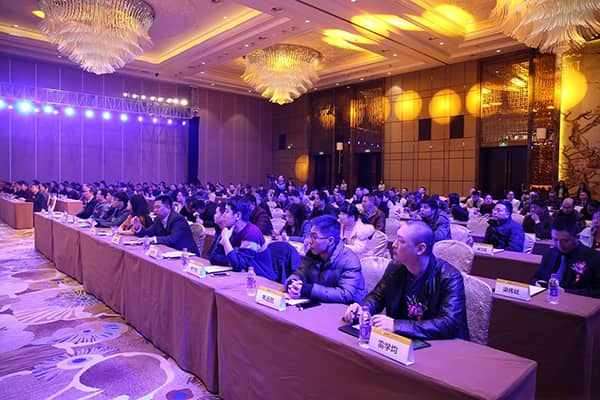 2018 Sunshine Comet Marketing Summit and China National Distributors Conference 02