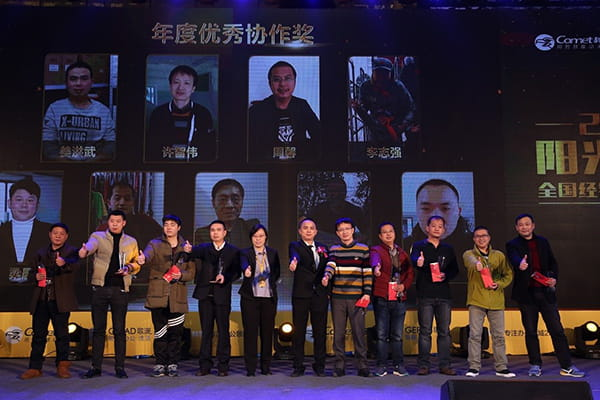 2018 Sunshine Comet Marketing Summit and China National Distributors Conference 09
