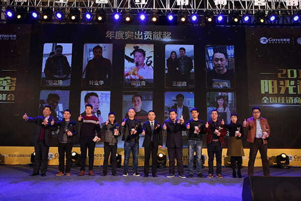 2018 Sunshine Comet Marketing Summit and China National Distributors Conference 10