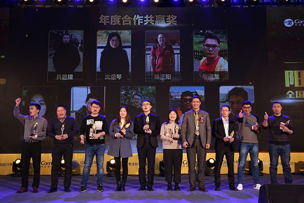 2018 Sunshine Comet Marketing Summit and China National Distributors Conference 11