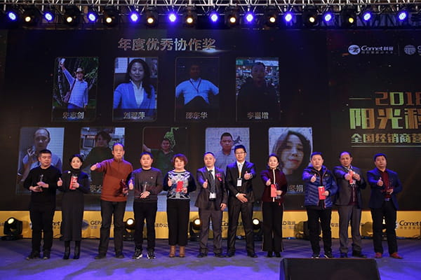 2018 Sunshine Comet Marketing Summit and China National Distributors Conference 13